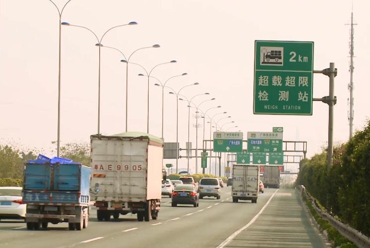 广州这间小小的治超站