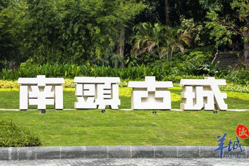 大湾区 大未来 新潮又古老!年轻的深圳竟藏着一座千年古城